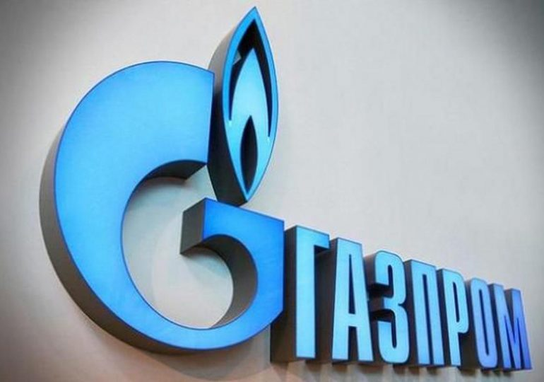 The cumulative pension fund of Gazprom was among the outsiders in terms of profitability