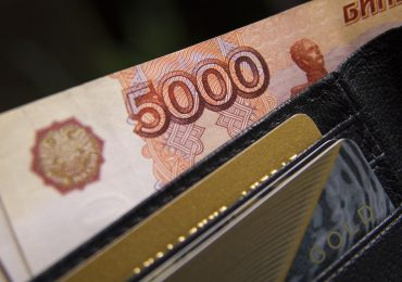 Russian sovereign credit rating rose to investment grade