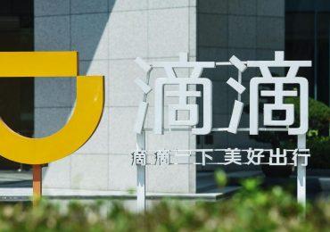 Китайский сервис такси DiDi Chuxing: борьба за рынок