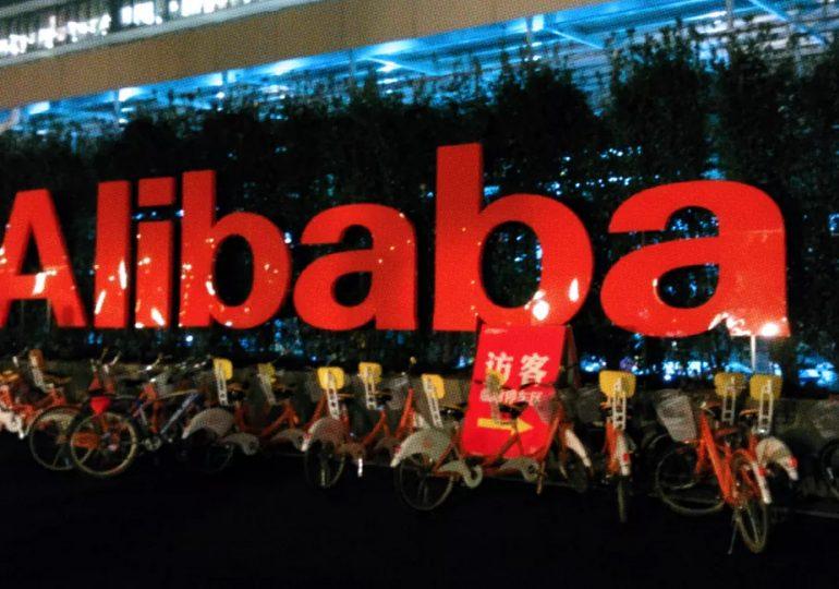 Компания Alibaba Group: секрет успеха от основателей Aliexpress