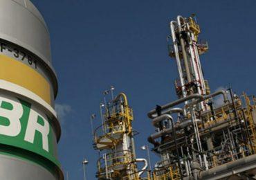 Крупнейшая нефтегазовая компания Бразилии Petrobras