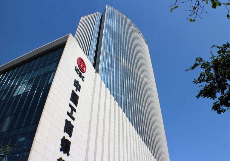 Китайский ICBC банк: сфера деятельности финансового конгломерата