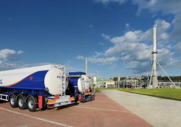 Компания PGNiG намерена уменьшить зависимость от российского газа