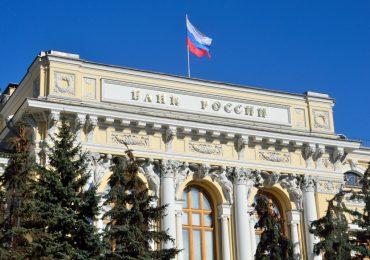 Минфин и ЦБ анонсировал выход главного регулятора страны из капитала Сбербанка