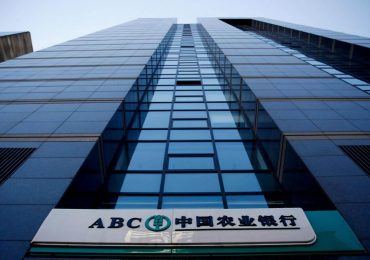 Agricultural Bank of China - один из гигантов банковской сферы Китая